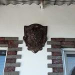 барельеф лев бетонный
