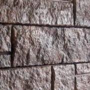 Цокольная плитка Утес