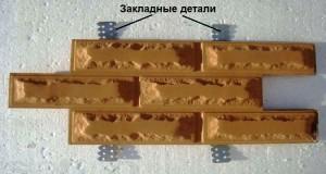 фасадный камень методом крепления