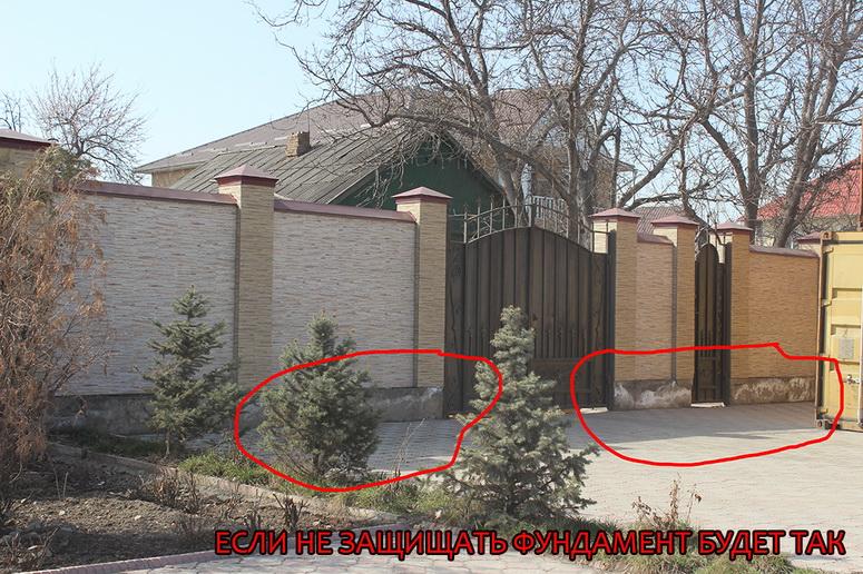 фундамент в Бишкеке